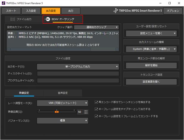 TMPGEnc MPEG Smart Renderer 5 ...