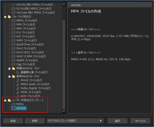 TMPGEnc Video Mastering Works ...